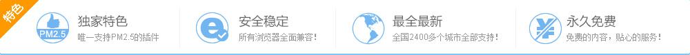 2345千亿国际|官网-中国最专业的千亿国际|官网